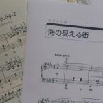 練習中のピアノ曲~海の見える街(ショパン風アレンジ)