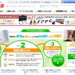 ピアノ楽譜の販売サイト・入手方法まとめ